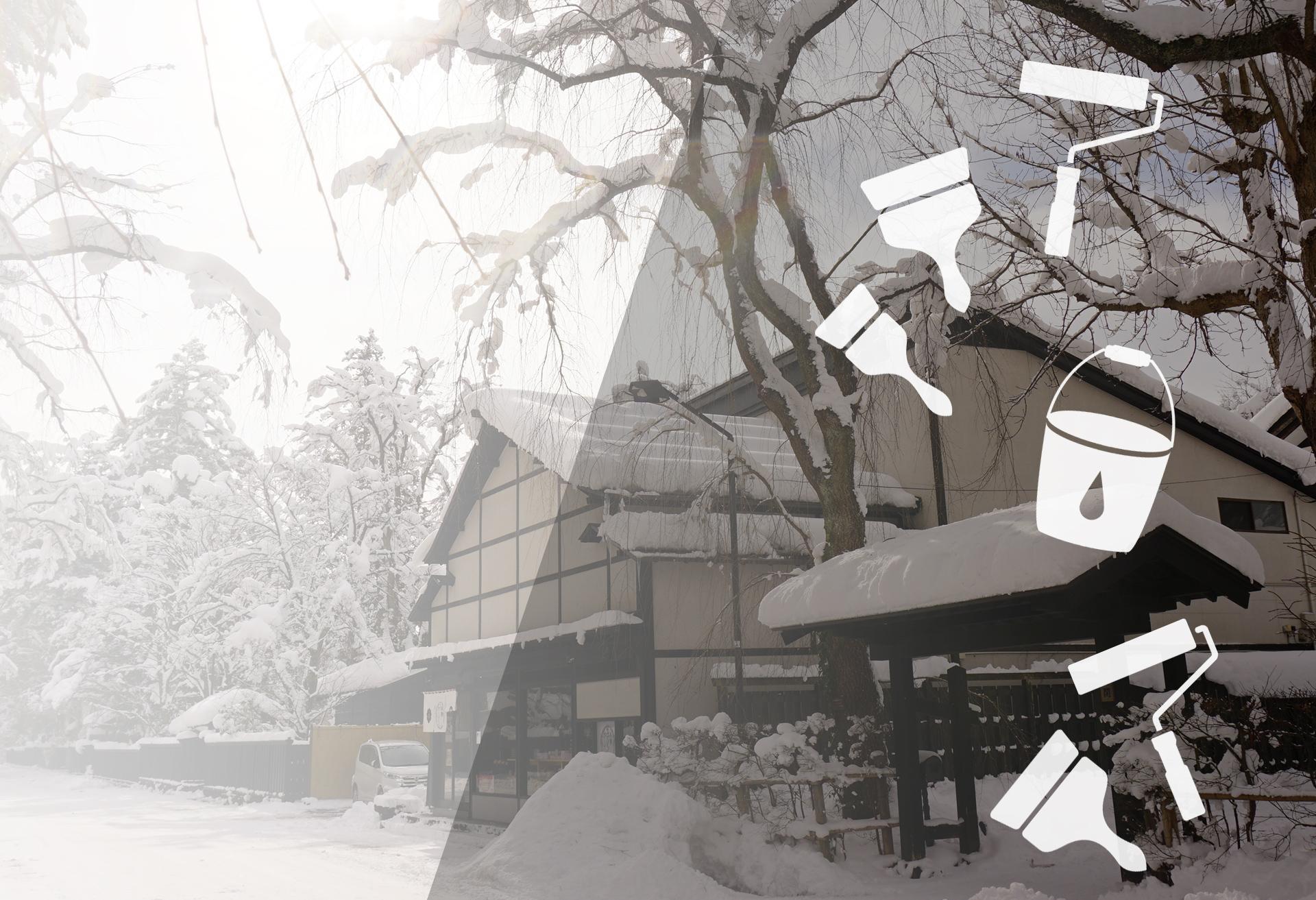 雪国塗装価格表
